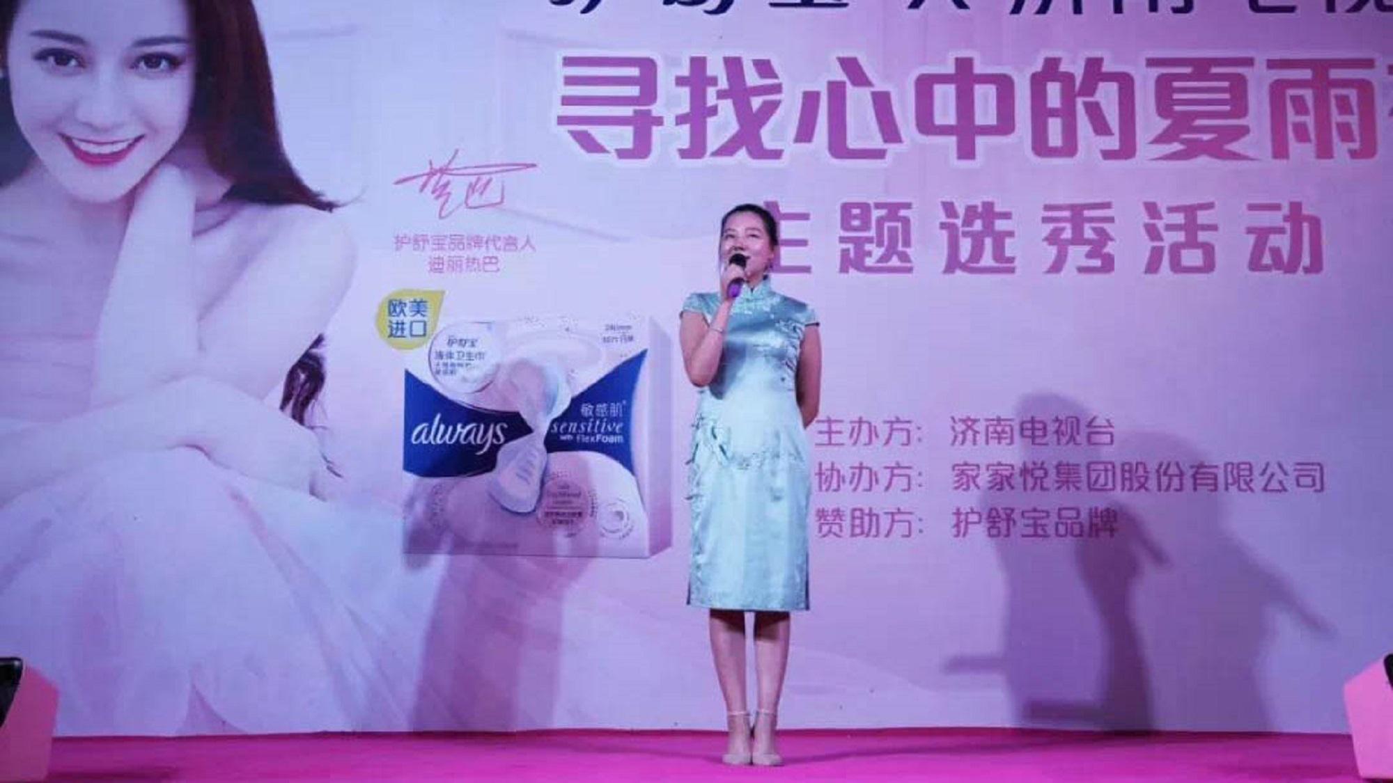 Xiayuhe Talent Show at SPAR store 02