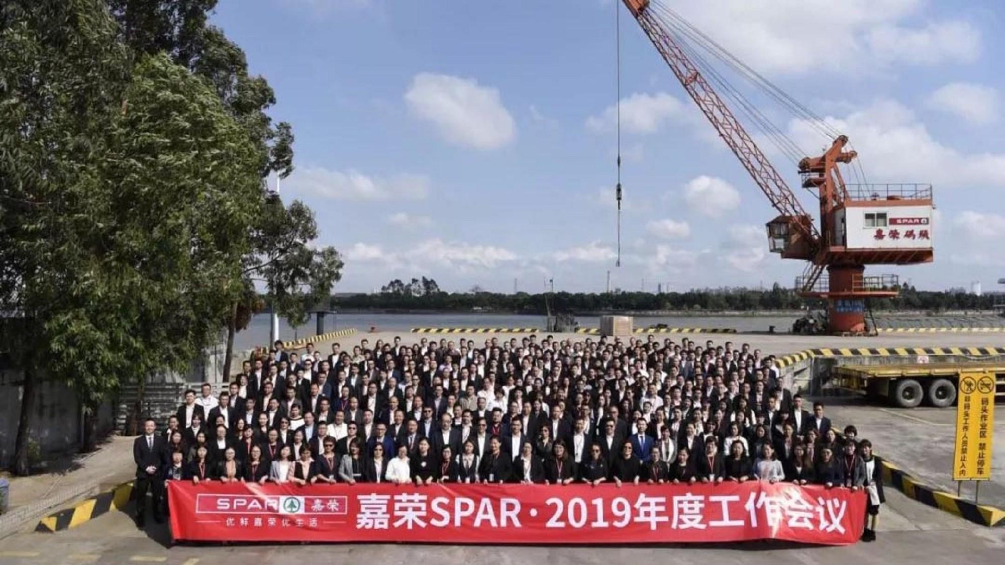 SPAR广东年度工作会议隆重召开02