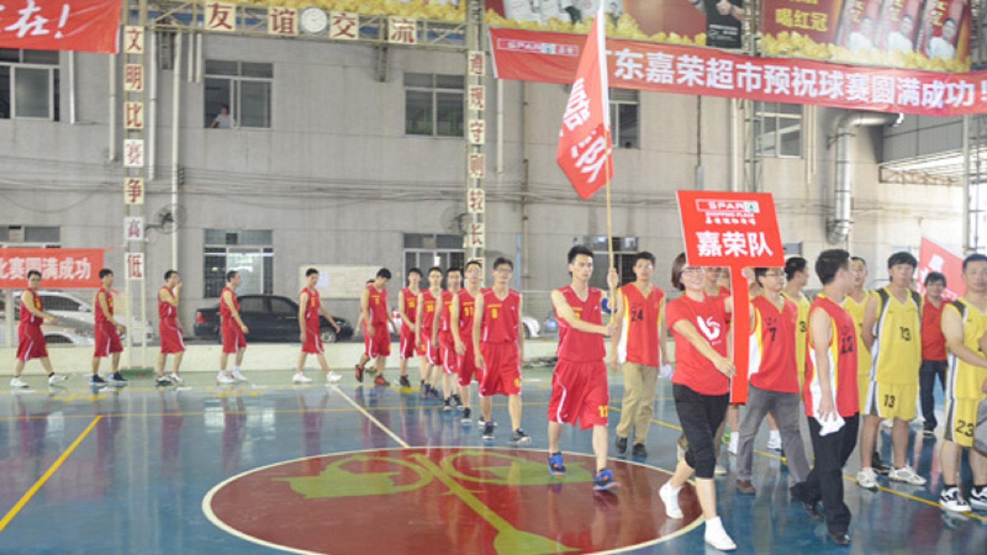 CN-Jiarong Basketball Competition
