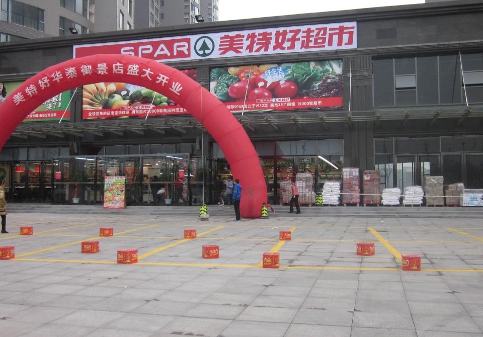 SPARMeetall Huatai Yujing New Store